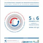 dt-ICTE-poster-nov2015