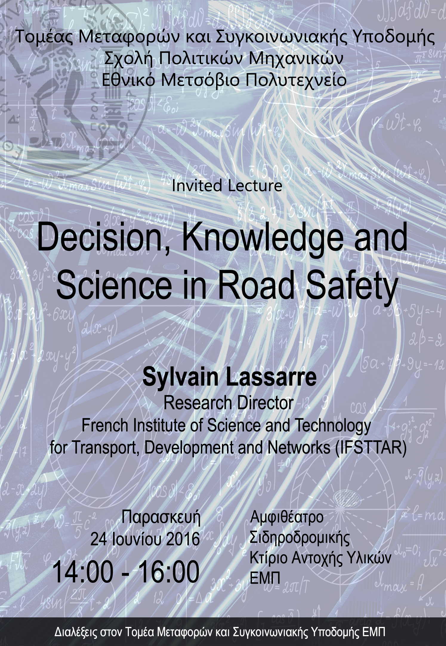 diploma safety thesis